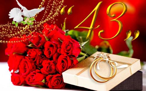 Сорок три года свадьбы